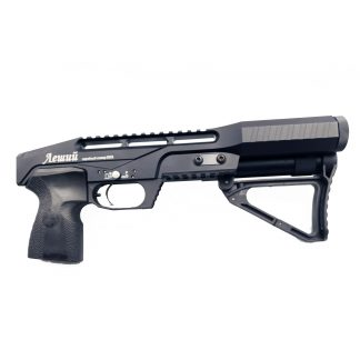 Пневматическая PCP винтовка Эдган Леший короткий ствол 250 мм
